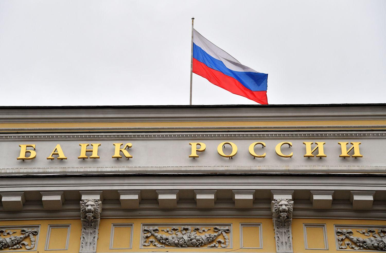 Rusija baigia atsikratyti JAV iždo popierių
