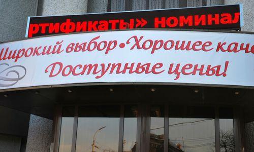 Baltarusijos aprangos gamintojams apkarto Muitų sąjunga