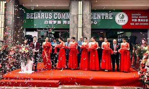 Kinijoje atsiras 100 baltarusiškų prekių parduotuvių