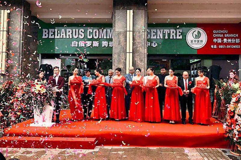 Baltarusijos ambasados Kinijos Liaudies Respublikoje nuotr.
