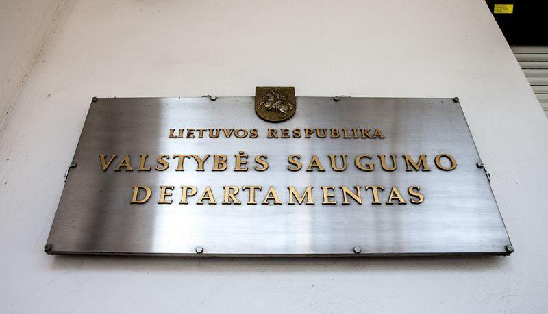 Valstybės saugumo departamento iškaba. Juditos Grigelytės (VŽ) nuotr.