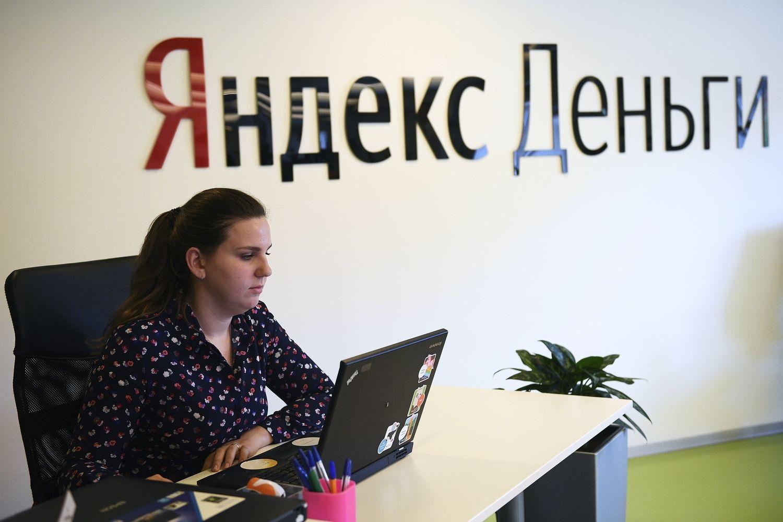 """""""Swedbank"""" kliento sąskaitą ištuštino per """"Yandex.money"""""""