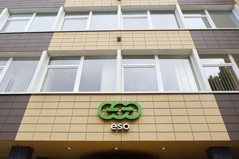 """ESO iš """"Lietuvos energijos"""" skolinasi 250 mln. Eur"""