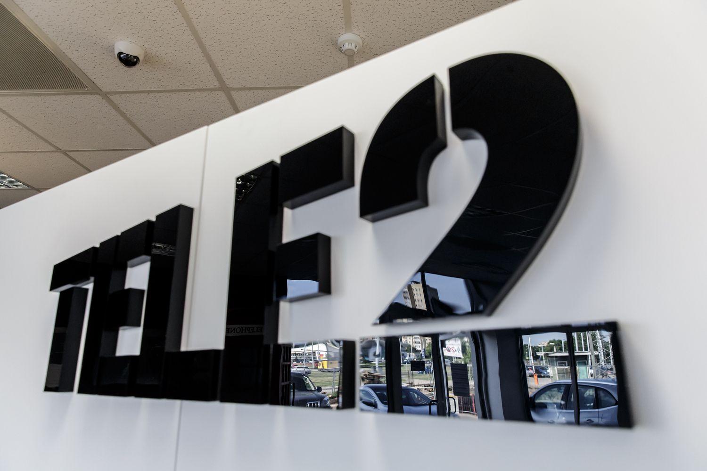 """Dėl gedimo daliai """"Tele2"""" klientų nepasiekiamos paslaugos"""
