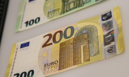 Trečios pakopos pensijų fondų grąžos per 2018 m. tris ketvirčius