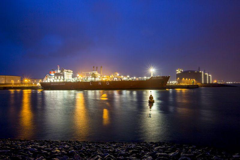 """SkGD bunkeriavimo laivas """"Coral Energy"""" """"Gate"""" terminale Nyderlanduose. """"Gate terminal B. V."""" nuotrauka."""