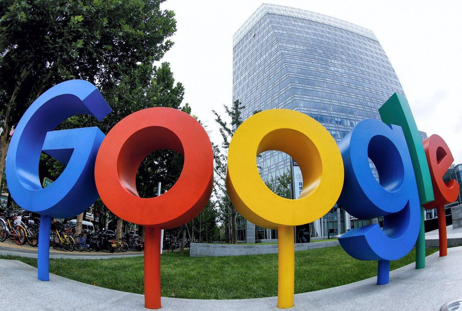 """""""Google"""" rezultatai: naujo pajamų šaltinio bendrovė dar nerado"""