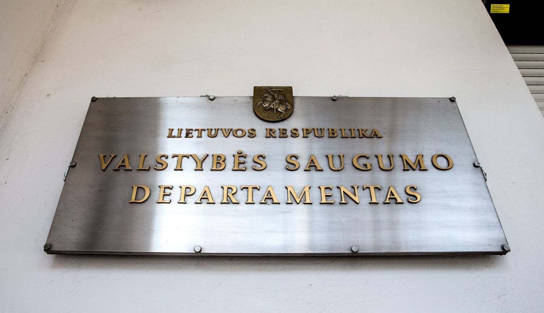 Už valstybei neperduotas VSD patalpas Vilniaus valdžia turi sumokėti 0,52 mln.Eur