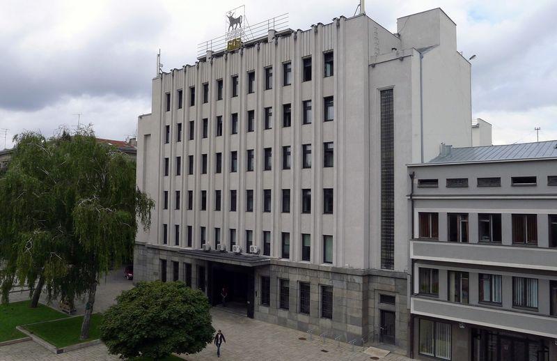 Kauno miesto savivaldybė. Algimanto Barzdžiaus nuotr.
