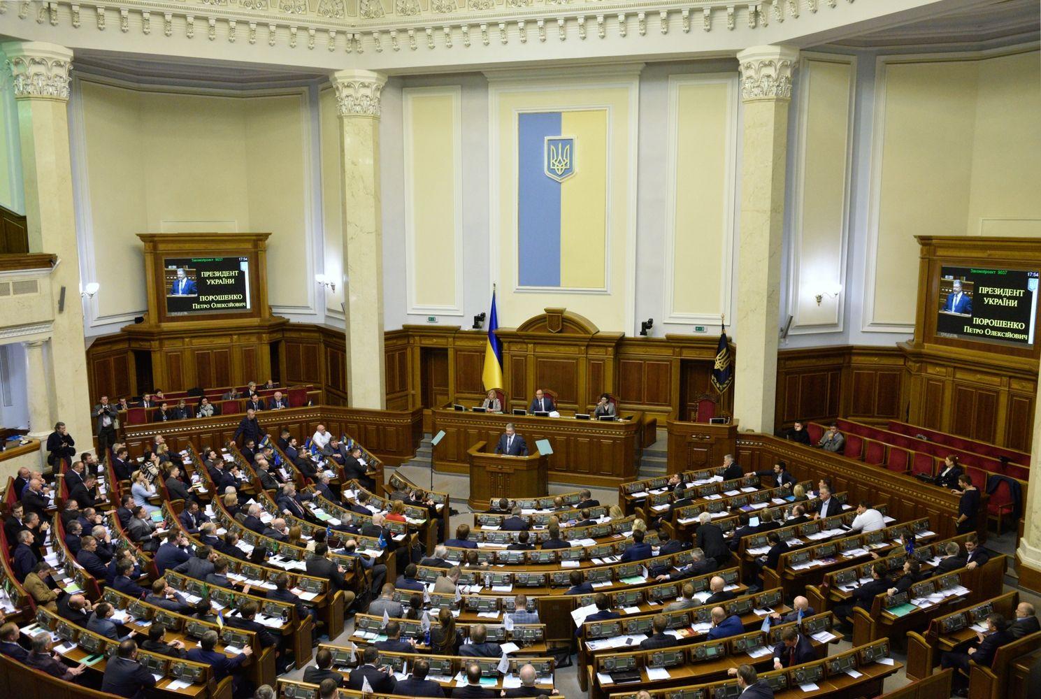 Dalyje Ukrainos įvedama karinė padėtis