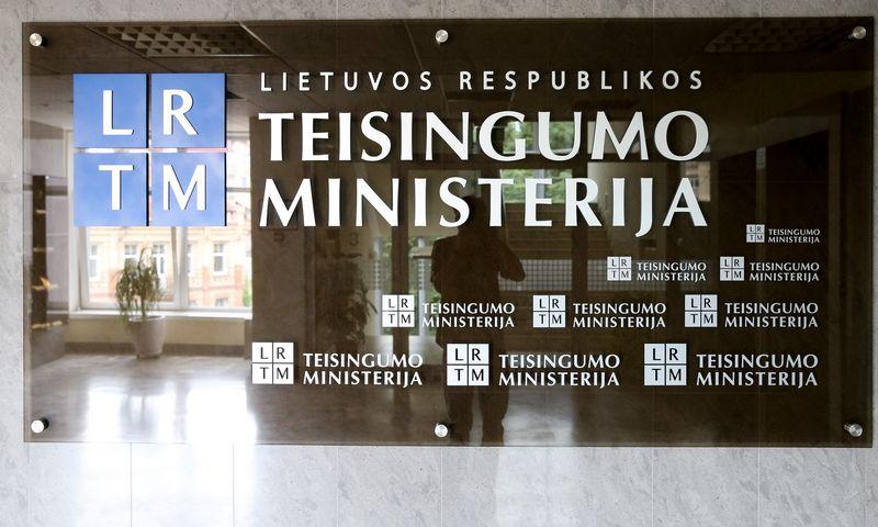 Teisingumo ministerijos iškaba.  Vladimiro Ivanovo (VŽ) nuotr.