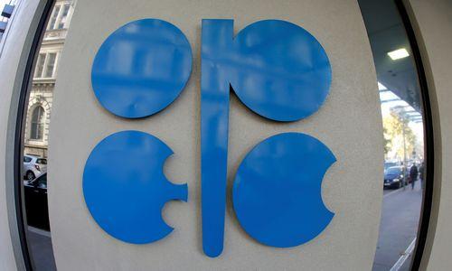 Katarastraukiasi iš OPEC