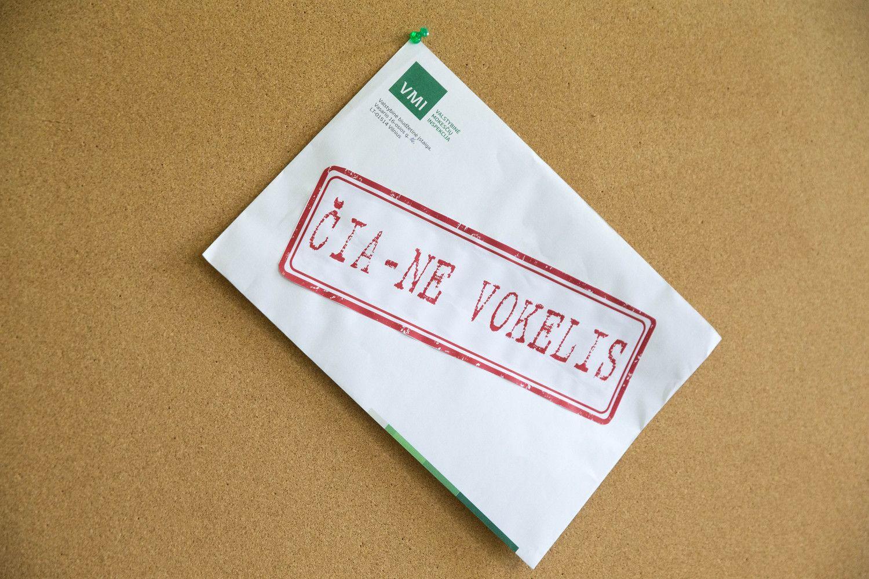 VMI: už įsigytas medžiagas GPM lengvata nebus taikoma
