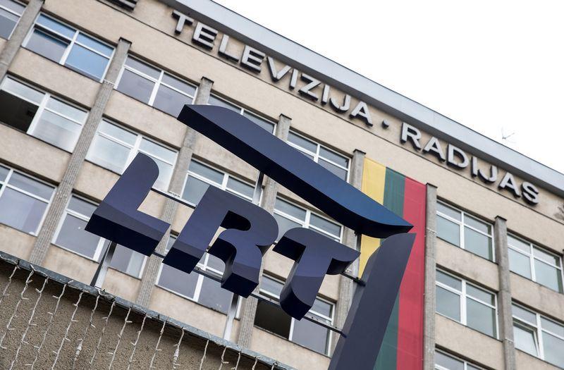 LRT logotipas. Juditos Grigelytės (VŽ) nuotr.
