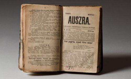 Kaip lietuviai pratinosi prie reklamos (II): prieš 100 metų