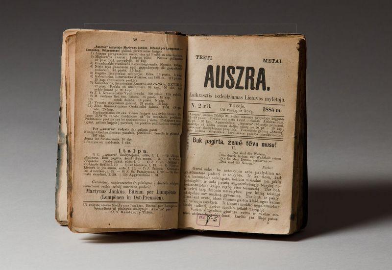 """Pirmajame lietuviškame laikraštyje """"Aušra"""" už skelbimo eilutę prašyta 10 kapeikų. Lietuvos švietimo istorijos muziejus"""