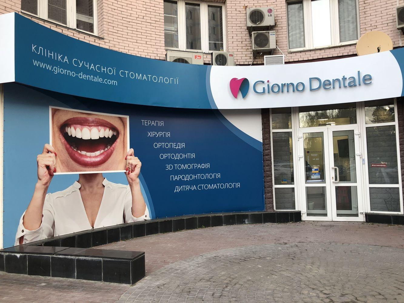 Dantys – Lietuvoje, implantai – Ukrainoje