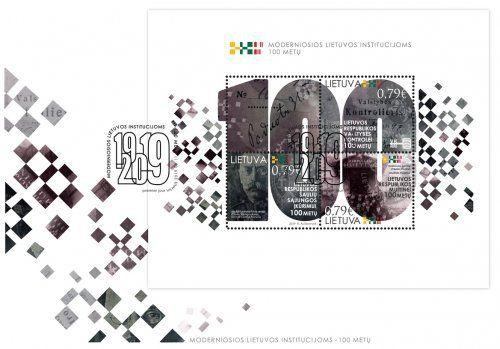 Filatelistams – kolekcinių pašto ženklų blokas