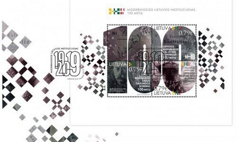 """""""Moderniosios Lietuvos institucijoms – 100 metų"""" pirmosios dienos vokas. """"Lietuvos pašto"""" nuotr."""