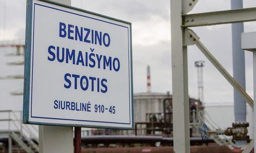 Ukraina naftos produktų importą iš Lietuvos padidino trečdaliu