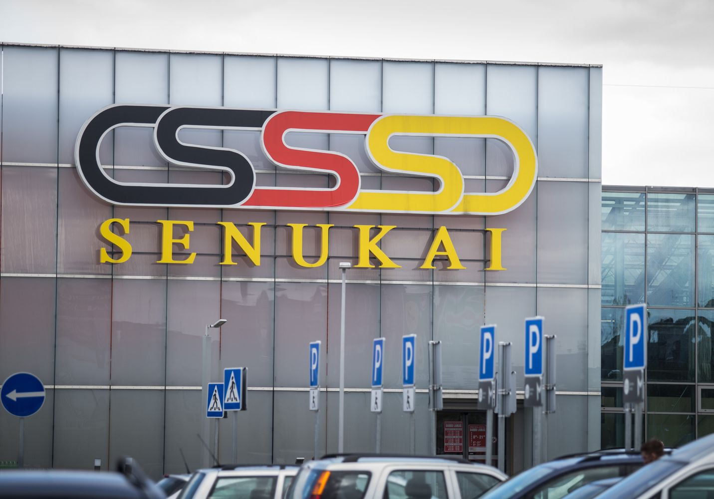 """VPT: """"Klaipėdos vanduo"""" ir """"Kesko Senukai"""" turi nutraukti 1,7 mln.Eur vertės sutartį"""