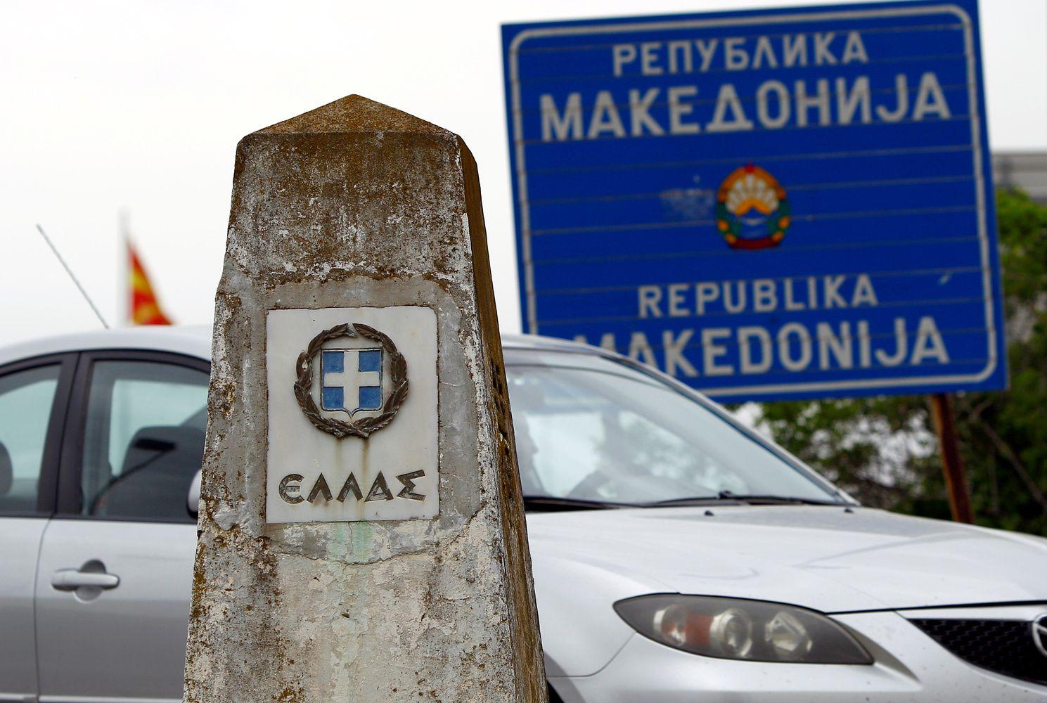 Graikijos parlamentas palaimino susitarimą dėl Makedonijos pavadinimo