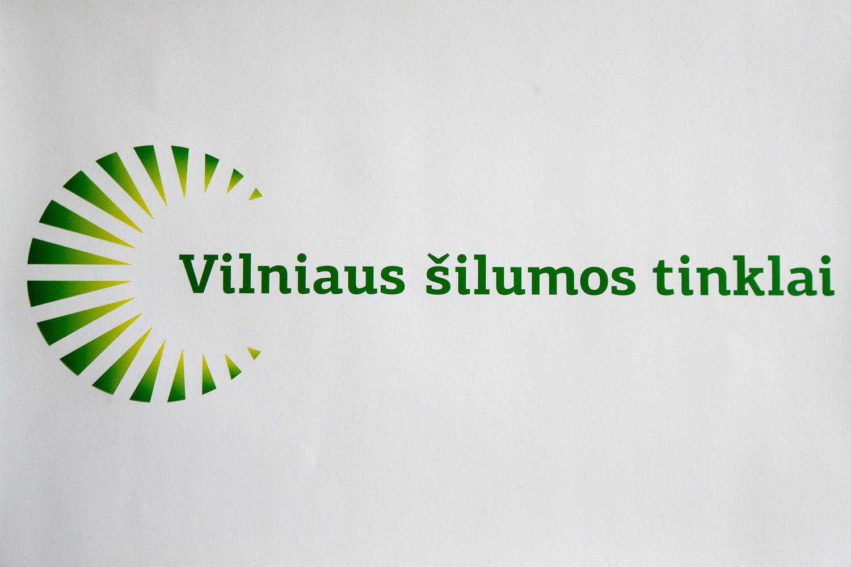 Vilniaus šilumos tinklai už 3,7 mln. Eur parduoda dar vieną pastatą