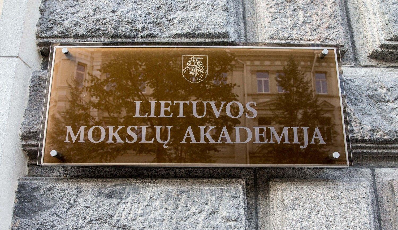 Paskelbti 2018-ųjų Lietuvos mokslo premijų laureatai