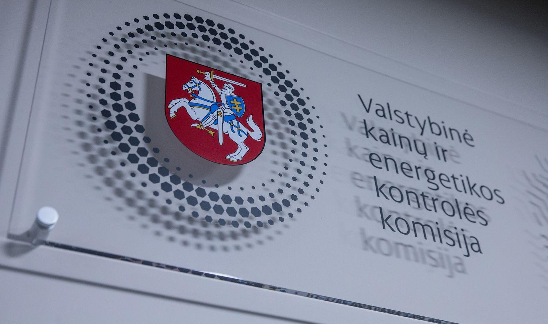 Kainų komisija ir Energetikos inspekcija bus sujungtos