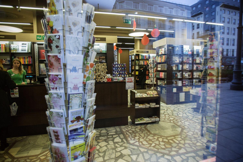 Vilniaus valdžia ir V. Matijošaičio knygynas taikiai susitarė dėl patalpų