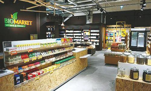 """Parduodamas estų """"Biomarket"""" puikiai tiktų""""BaltCap"""", kūrybingai jį panaudotų """"Maxima"""""""