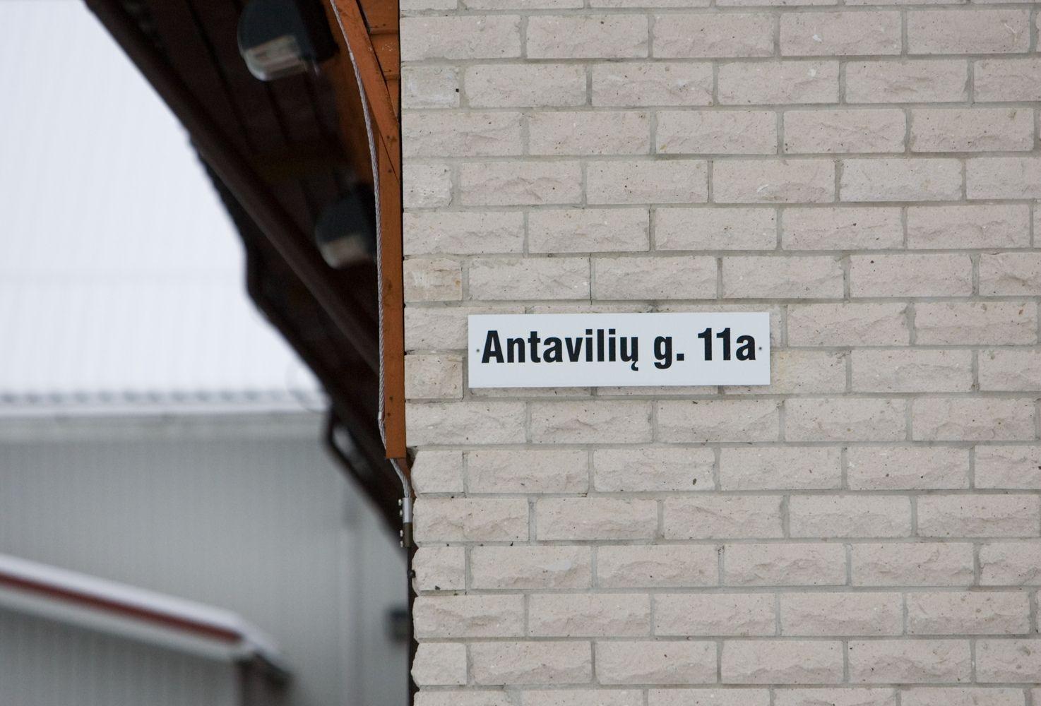 Lietuva bylinėsis antroje CŽV kalėjimo byloje