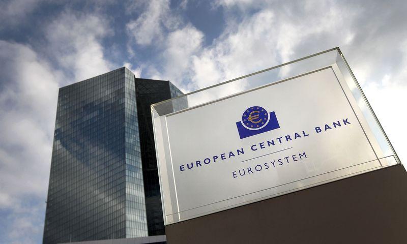 "Europos centrinio banko būstinė Frankfurte. Danielio Rolando (AFP / ""Scanpix"") nuotr."