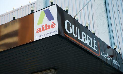 """Šakių prekybininkės """"Gulbelė"""" planuose – nauja parduotuvė ir viešbutis"""