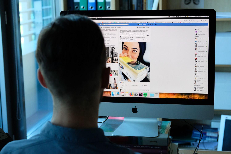 """""""Facebook"""" kuria savo kriptovaliutą ir mokėjimų paslaugą"""