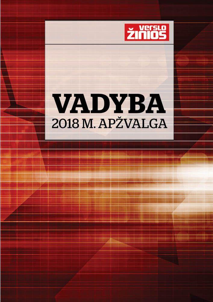"""Naujas VŽ leidinys –""""Vadyba 2018 m."""""""