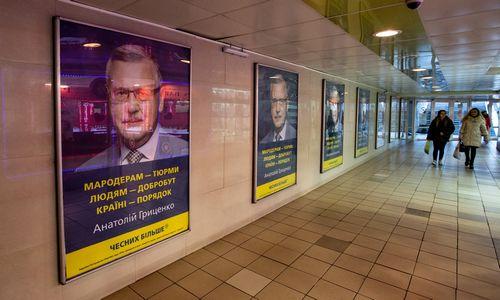 Ukrainiečiai Lietuvoje balsuoja prezidento rinkimuose