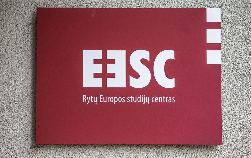 Rytų Europos studijų centras. Juditos Grigelytės (VŽ) nuotr.