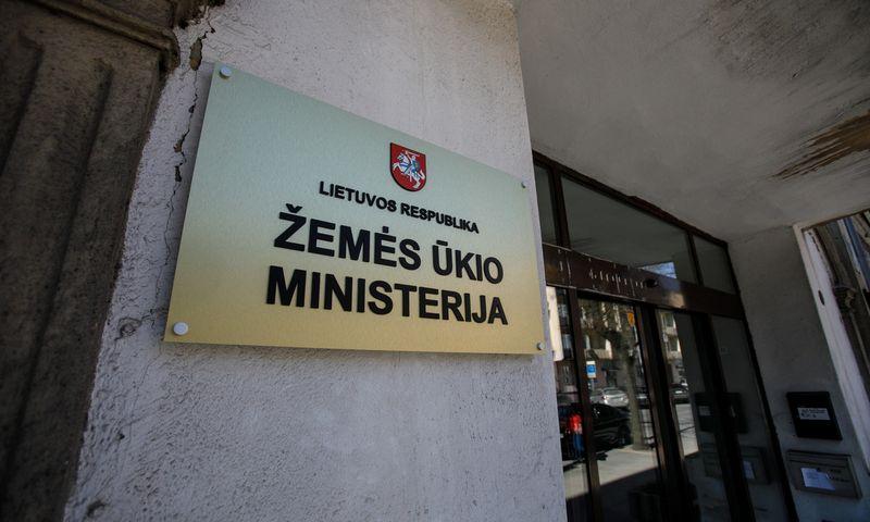 Žemės ūkio ministerijos patalpos Kaune. Eriko Ovčarenko (15min.) nuotr..