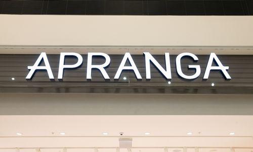 """""""Apranga"""" dividendais išmokėti siūlo 79% pernykščio pelno"""