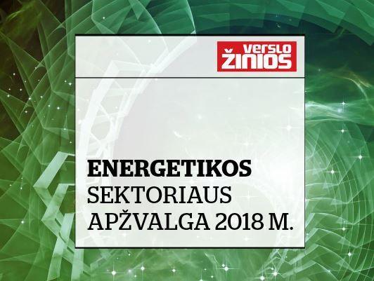 """Naujas VŽ leidinys: """"Energetikos sektoriaus apžvalga 2018"""""""