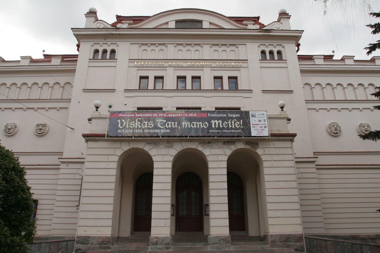 Teismas leido baigti Rus� dramos teatro remonto konkurs�