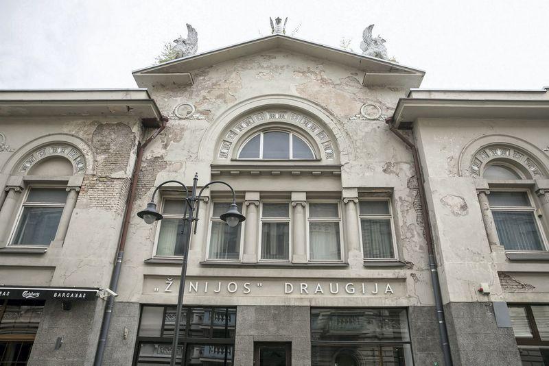 Vilniaus m. savivaldybės nuotr.