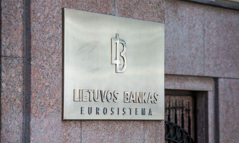 Lietuvos bankas. Juditos Grigelytės (VŽ) nuotr.