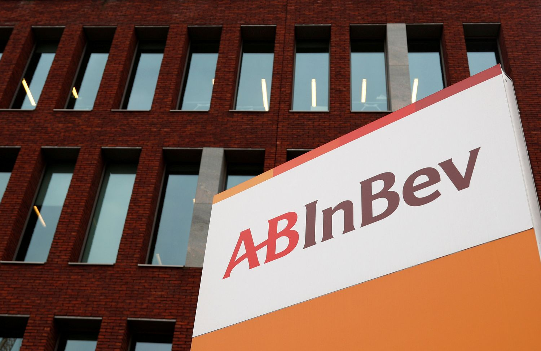 Didžiausiam aludariui pasaulyje – 200 mln. Eur bauda dėl brangaus alaus Belgijoje