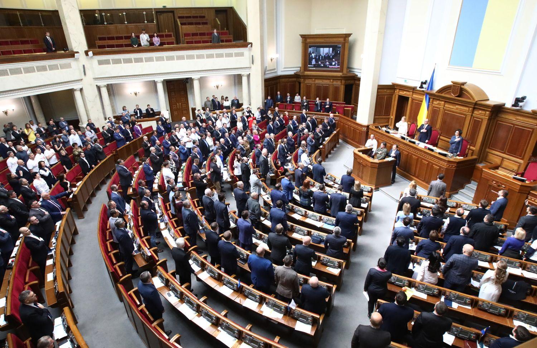 Subyrėjo Ukrainos valdančioji koalicija