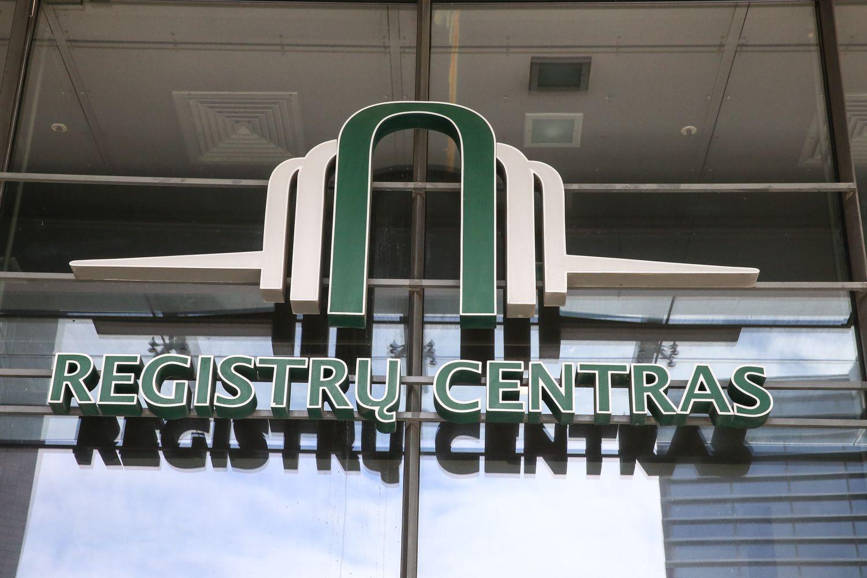 Registrų centrą perduos Ekonomikos ir inovacijų ministerijai
