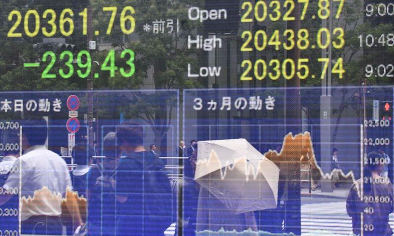 "Toshifumi Kitamura (AFP / ""Scanpix"") nuotr."