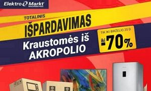 "Vilniaus ""Akropolyje"" neliks ""Elektromarkt"""