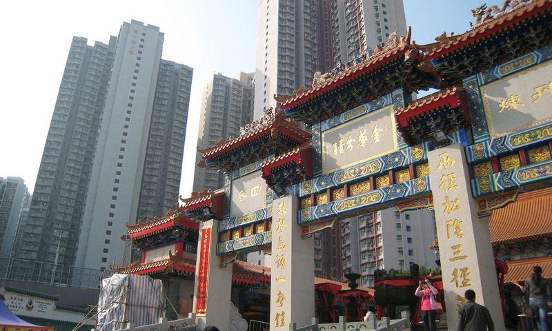 Honkongas. Aušros Barysienės nuotr.
